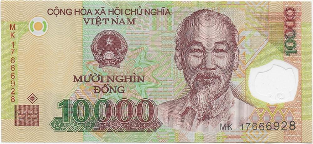 世界各国の紙幣で「0」が多くつく国家(国)は、ベトナム以外ではどこの国になるのでしょうか。 ・ 「0」が多くつく国名を教えていただければと思います。 ・ ・ 画像の「10,000 VND」は現在のレートで日本円に換算すると、50円弱ぐらいです。