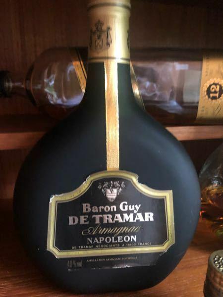 このお酒がなんなのかわかる方いますか?サイトなどがわかる方はサイトの方も教えていただきたいです