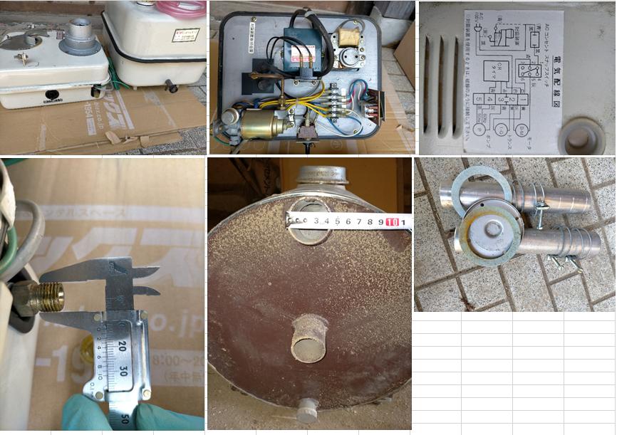 ミツバ(三葉)の薪焚き兼用の風呂釜(MS-2)と灯油バーナー(灯油ボイラー)(MSB-2)についての質問です。 1、送油管 まず、灯油の送油管についてですが、灯油タンク側は写真のとおり、タケノコ...