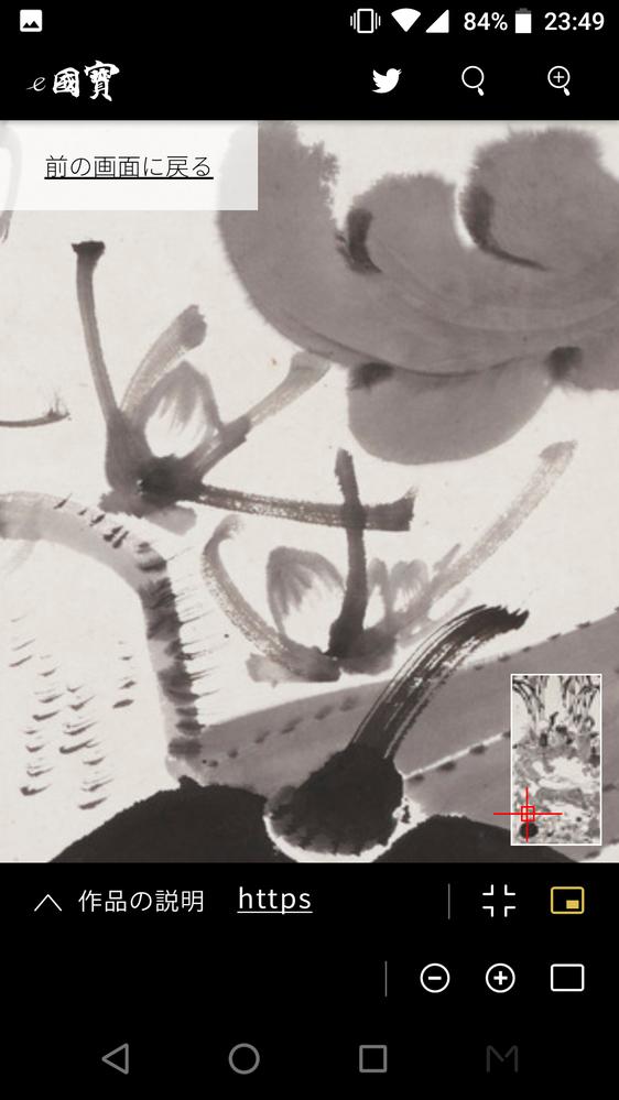 伊藤若冲の果蔬涅槃図に描かれたモチーフが分かりません。アップした写真の、4つの枝が突き出た実です。 榛(はしばみ)の実やクチナシの実との解説はありますが、形状が違うようです。植物や絵画に詳しい方がいらっしゃいましたら、よろしくお願いいたします。