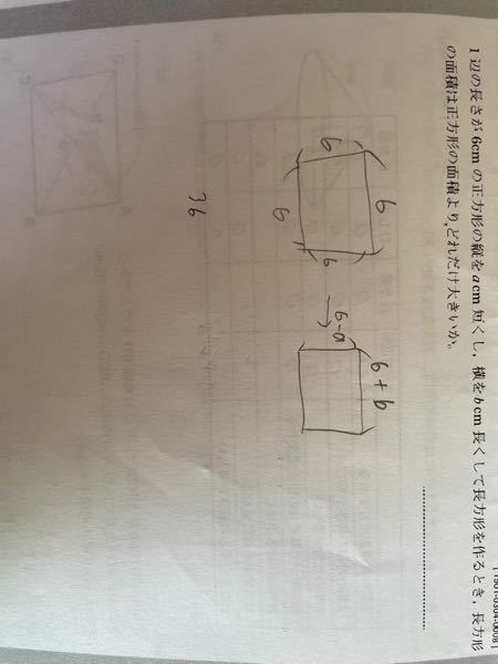 これよく分からないんですけど… まず図があってるのか分からないんですけどAとBに何入れるかによって大きさ変わりませんか?