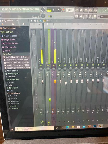 FL studioでレコーディングをしたいのですが 声を取ったやつを編集したいので trackと別の枠にしたいのですが やり方が分かりません。 トラックはそのままで 声を編集してミックスするや...