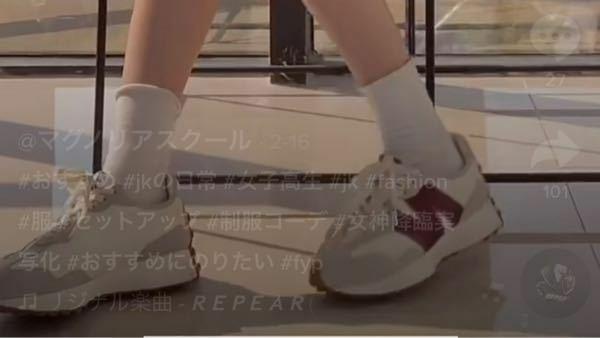 この靴どこのものかわかりますか???