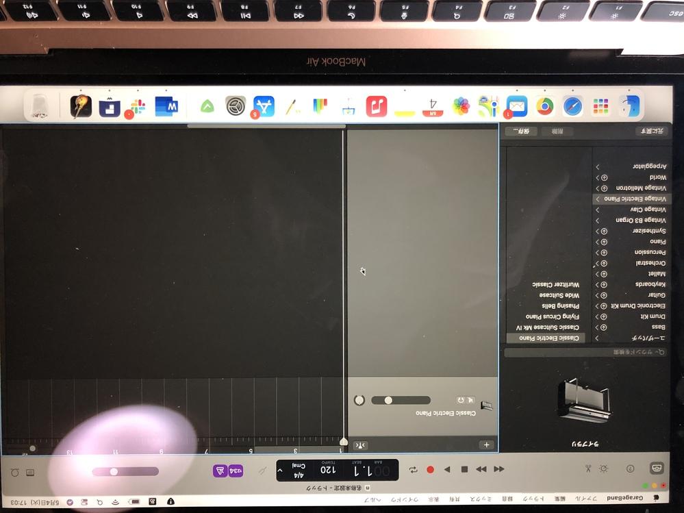 MacBookで初音ミクV4Xを購入し、インストーラーからピアプロをダウンロードしたはずなのですが、 GarageBandのこのページの後どうしたらいいのかわかりません。もう3時間格闘してダメで...