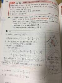 下の丸で囲んでいる4点O,A,B,Cは同じ平面上にないからという記述を「ベクトルa,b,cは一次独立より」と書いてもいいですか?