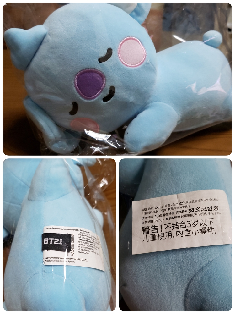 閲覧ありがとうございます。 Qoo10で買った BT21のコヤのクッションですが こちらは非公式のものでしょうか? よろしくお願いしますm(_ _)m