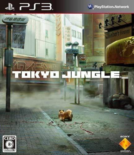 「トーキョージャングル」 って、PS4で出来ますか??