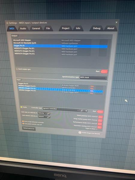fl studioなんですが、このようにでてmidiキーボードが使えません。どうしたらいいでしょうか?