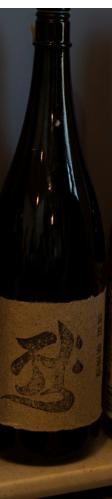 焼酎お詳しい方、写真の焼酎の商品名と酒造元を教えていただけますでしょうか。