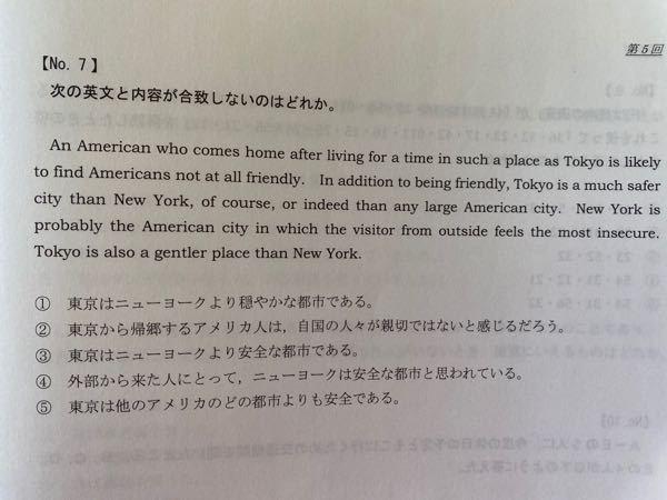 どなたか英語が得意な方、この問題の解答解説をお願いします!!!