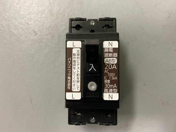 漏電ブレーカーについて。 Panasonic製漏電ブレーカー(BJS2031N)をDINレールに取り付けたいのですが、専用のアダプター等あるのでしょうか? もしあれば教えていただけると助かります。