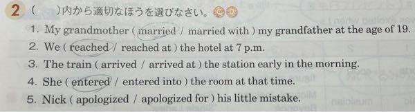 英語です。3番と5番が分からないので教えてください。
