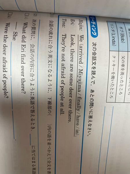 中3の英語です。 青い枠内の英文を日本語で訳?して欲しいです。 お願いします❕