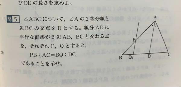 数学Aの問題です これがわかりません