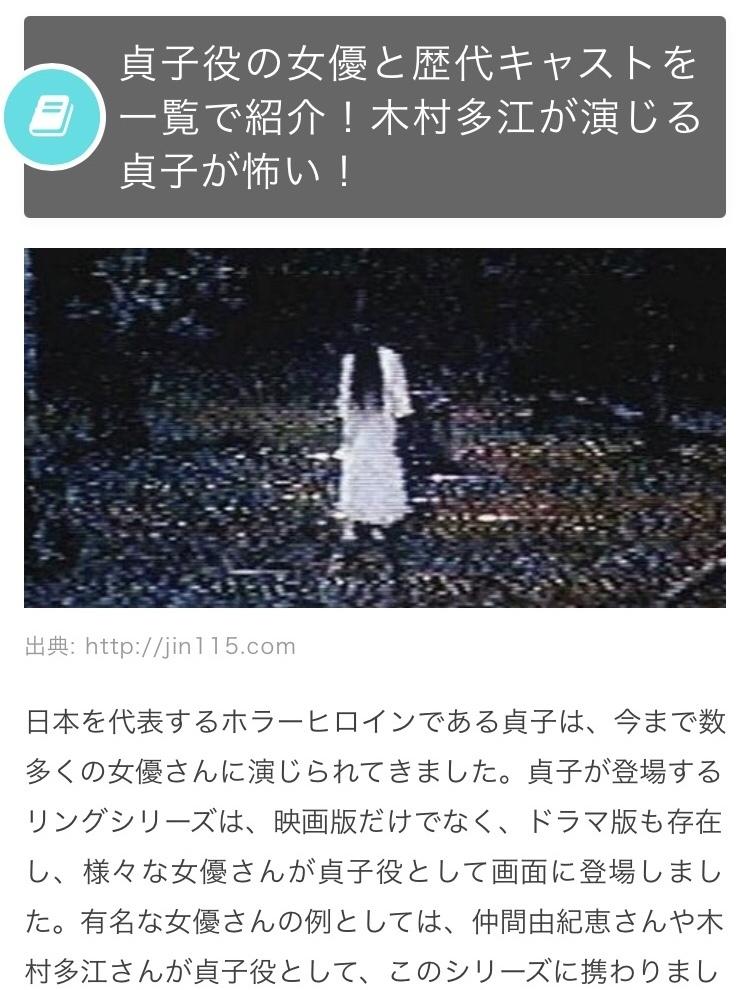 こういうサイトの貞子さんの画像を 持ってるのですが、7日後に 発作で死ぬことはありませんか?