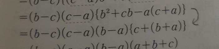 数学1 どうしてこうなるんですか? 因数分解