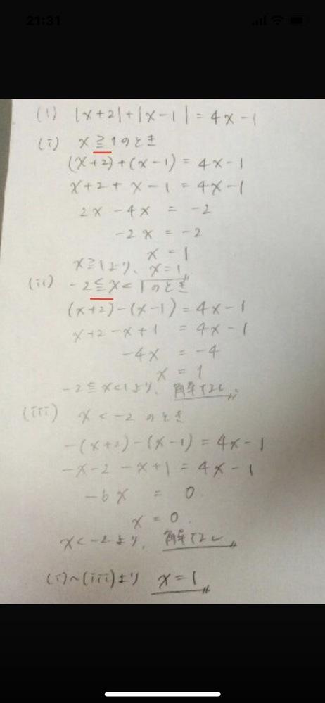 この問題の赤ラインの所なのですが、「以上」の記号で書く必要があるのはなぜですか?