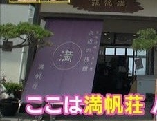 坂道連想クイズPart14 画像の建物から連想される現役坂道メンバーは、誰でしょう?