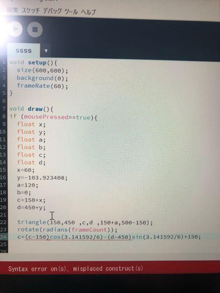 java 構文エラーとでます。 どうすれば解消できるでしょうか?
