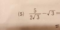 ルートの計算方法教えてください。