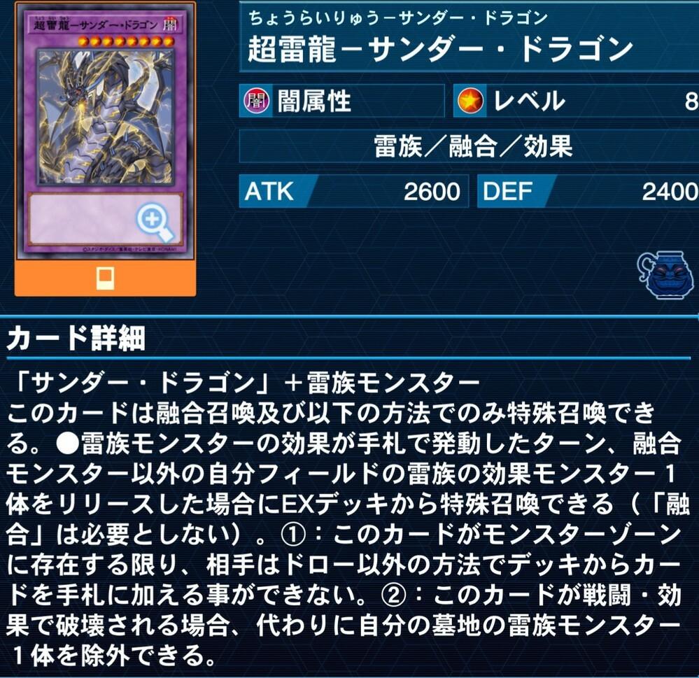 相手のこのモンスターを戦闘、効果で破壊する際に相手は墓地のモンスターを除外することで破壊を防がれますが 屋敷わらしを発動することで 効果を阻止&破壊することは可能でしょうか? 「屋敷わらし」 このカード名の効果は1ターンに1度しか使用できない。 ①:以下のいずれかの効果を含む魔法・罠・モンスターの効果が発動した時、このカードを手札から捨てて発動できる。その発動を無効にする。 ●墓...