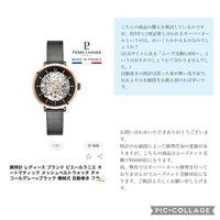楽天で自動巻きの時計を購入検討中です。 しかし、初めての自動巻き時計の為、オーバーホールというものに不安があります。 (特に費用面で…) 販売者に質問してはみたのですが、以下の回答が来て、いまいちピン...