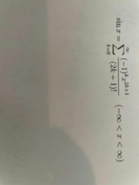f(x)=e^x(x^2+1)のx=0における4次のテイラー近似を求めよ それとしたの写真が成り立つことを示せ という問題についてやり方を教えてください