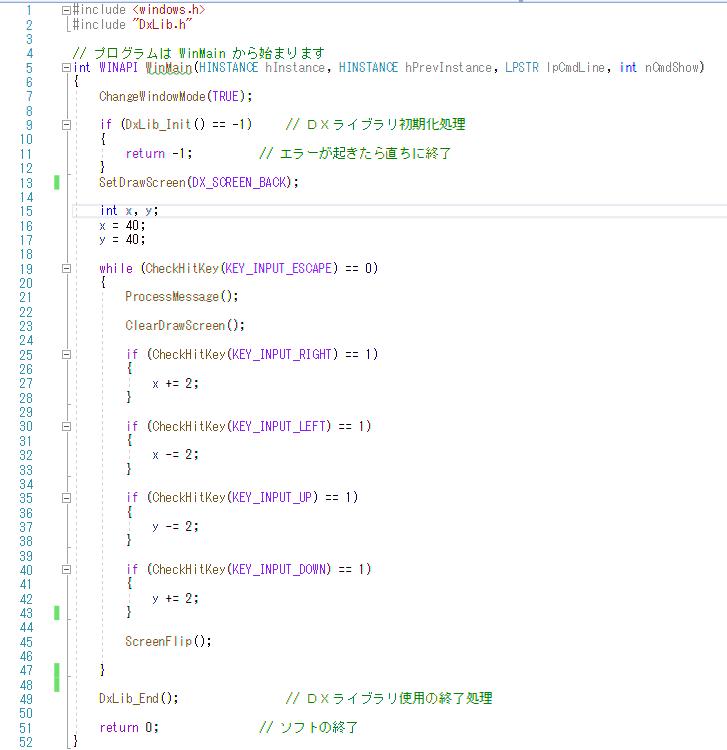 visual studio 2019でDXライブラリを使って以下の文を書いていたのですが、 while文の最後にDrowBox(x,y,x+50,y+50,0xFFFFFF,TRUE);という文を付け足して実行したところうまく作動しました。 しかしyを-yに置き換えて実行すると「ビルド エラーが発生しました」と表示され、エラーの説明に「 'WinMain' に対する整合性のない注釈: .....