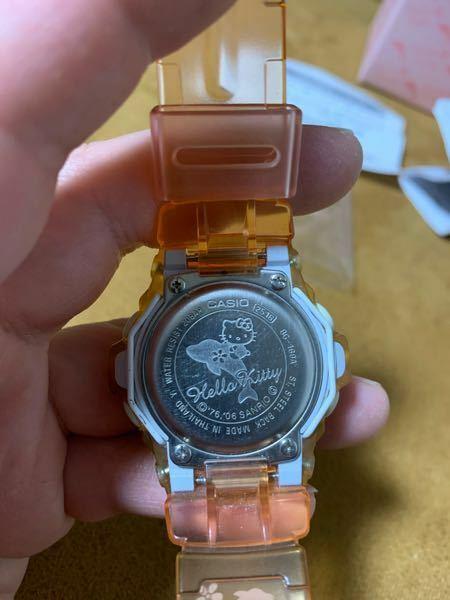 このベビーGのキティちゃんコラボの時計なのですが、インターネットやオークションサイト等で検索しても全く該当する商品が出てこず、何年に発売された物か、また現在の価値等、一切わかりません。どなたかわかる方 いたら教えて下さい。よろしくお願いします。