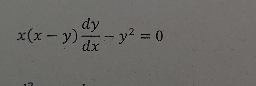 大学3回生の者です。 常微分方程式について質問です。 下記の問題の解法をどなたか分かる方いれば教えて頂けないでしょうか。 その他不明なことがあれば仰って下さい。