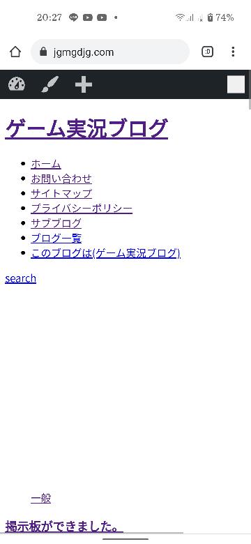 ブログでアクセスすると一瞬変な画面に飛んで元の画面に戻ります。 キャッシュ系のプラグインを削除したりサーバーキッシュも削除しましたが治りませんでした。 サーバー内容は WordPress5.7.1 PHP7.4 LiteSpeed(Apacheですが) です。 WordPress本体のバグなのでしょうか? ミックスホストを使っています。(ログインしなくてもこうなります)