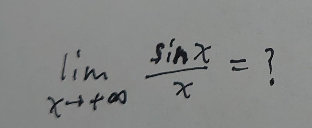 ?に当てはまる数値を出してください。 出てくる数値の確認がしたいので解答は答えだけで大丈夫です!