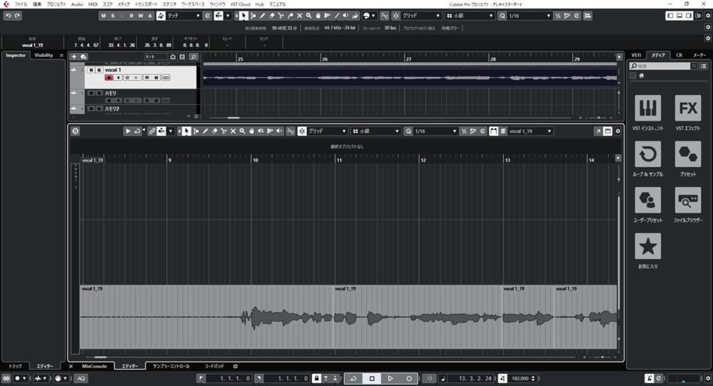 variaudioを使いたいのですが急にトラックを選択してもエディターの部分が表示されなくなってしまいました。どうすれば戻りますか?