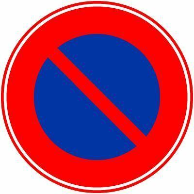 この標識がある所で駐車はしてはいけないが、5分以内の荷物の積み下ろしはしてもよい。 正 と 誤 どちらなのか教えてほしいです。