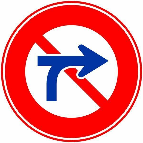 車両横断禁止の標識があった場合、右折して目的地へ入場するのは禁止ですが、「車両を転回して左折して、目的地に入場するのはOK」なのでしょうか?