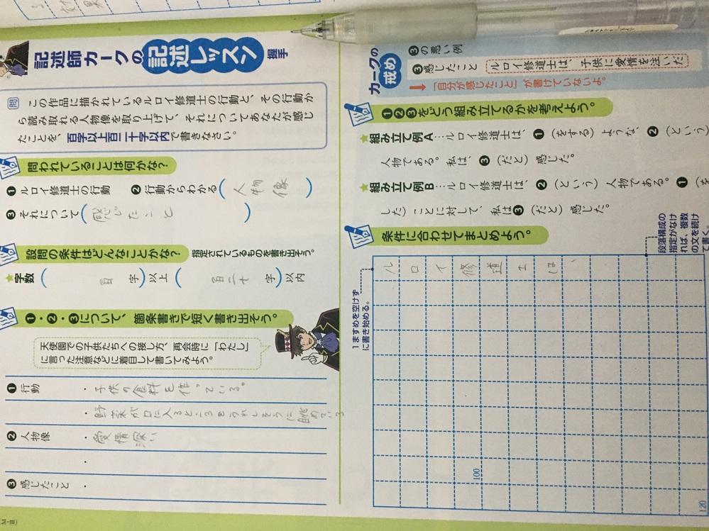 ⚡至急 ⚡よくわかる国語の学習3なんですけど、ここの答え持ってる方おしえてください!写真でもなんでもいいので… 誰かあぁぁぁぁぁぁ