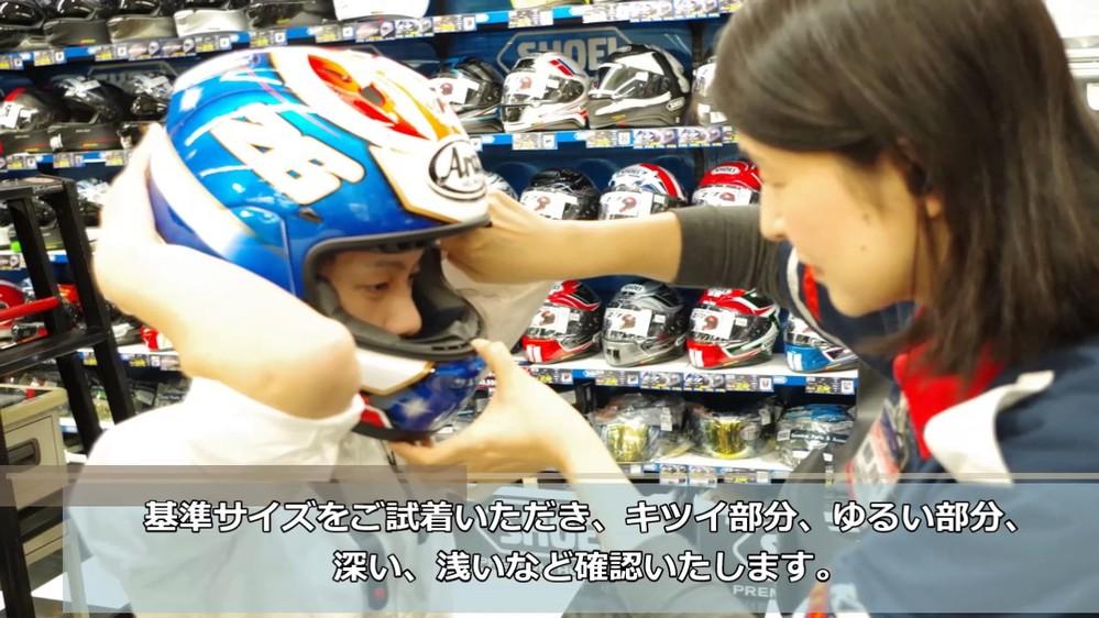 ヘルメットのフィッティングてする必要があるのですか。 ・・・・・・・・・・・・・・ ヘルメットは通販で買うな。 ヘルメットは店で買ってフィッティングしなければならないなどとマウントする人がいますが。 よく分からないのですが。 ヘルメットてフィッテイングしなくてもいいのでは。 ヘルメットて使っているうちに自然と自分の頭の形にフィッティングして来ると思うのですが。 と質問したら。 自然とフィッティングするまで待てない。 という回答がありそうですが。 ですが店でフィッティングて店の人にフィーリングで伝えてフィッティングしてもらうのでそれが実際に走って使ってみてそれが正解かと言われればそれもどうかと思うのですが。 それはそれとして。 ヘルメットはフィッティングしなければならないとマウントする人がいますが。 ヘルメットて使っているうちに自然とフィッティングしたときが一番被りやすいと思うのですが。 ヘルメットてフィッティングなんかしなくて通販で買ってもいいのではと思うのですが。