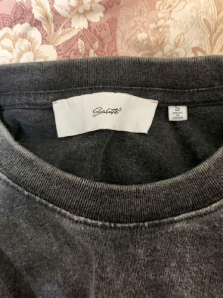 先程、BUYMAで購入したsalute(サルーテ)のTシャツが届いたんですけど首タグこんなんじゃなかったと思うんですけどこちら正規品でしょうか?詳しい方教えてください。