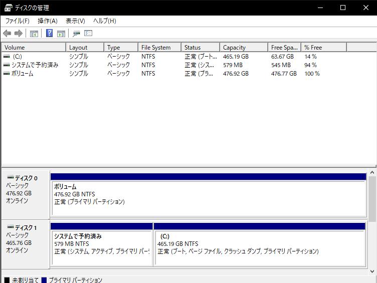 PCに追加でSSDをつけたのですが ㍶のデバイスとドライブのところに 反映されません。 写真のディスク0というのが 新しくつけたものだと思うのですが あまりPC詳しくないので 詳しい方教えてください
