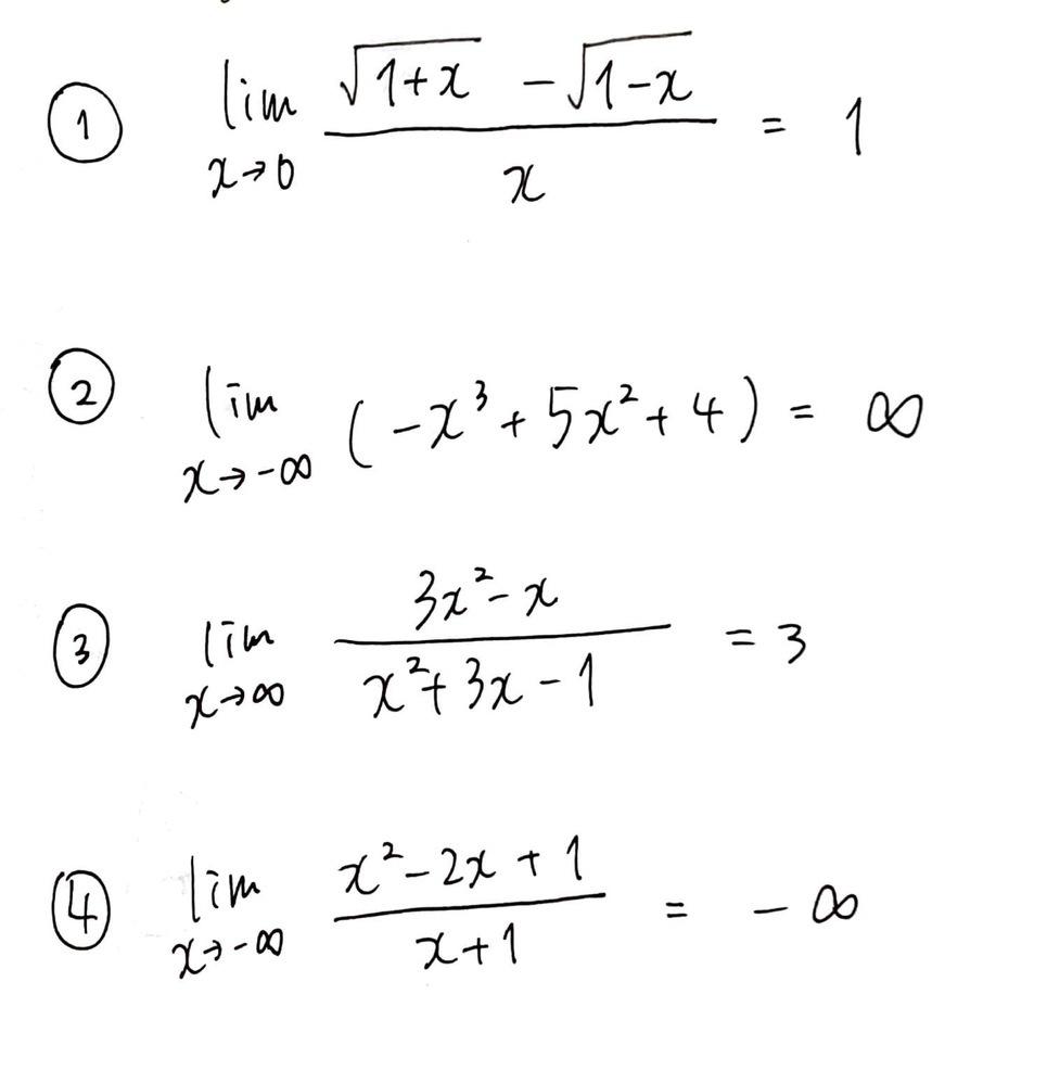 極限値の問題です。途中式を教えていただきたいです。 問題数多くてすみません