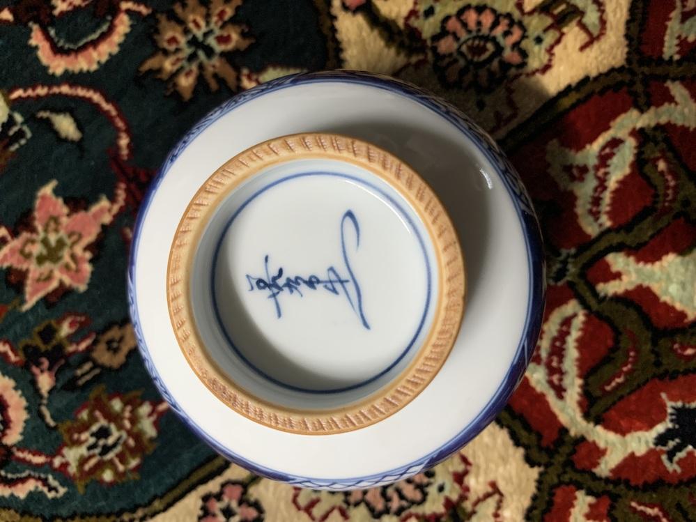 叔母が残していった茶器なのですが、作家名がよくわかりません。どなたかわかる方、よろしくお願いします。