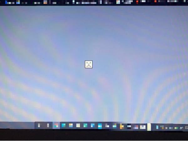 最近PCでネットを見ているといきなりこのような画面になってしまうのですが、これはなにを意味してるのでしょうか?