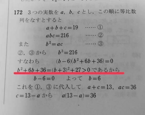数Bの問題なんですけどこの線引っ張ったとこがよくわからないので教えていただきたいです。これを言う目的とかなんでこれを言えると目的が果たされるのかとかがよくわからないです。語彙力が足りなくてわかりづらい と思うんですけど分かりやすく教えていただけると嬉しいです。