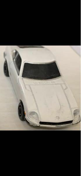この車の名前を教えて下さい