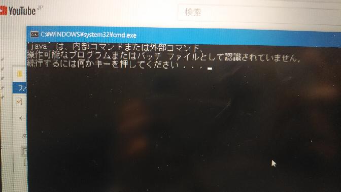 下のURLの動画を見ながらMinecraftのサーバーを立てているのですが、以下の画像のように文字が表示されて開けません。 以前使っていたサーバーも、「もしかして…」 と思って開いてみると開けませんでした 何が原因ですか?特に大きな設定をいじった覚えは無いのですが… どうすれば治りますでしょうか? https://youtu.be/sVprPkBIVDw