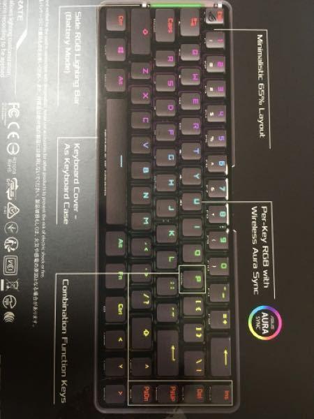 us配列キーボードのローマ字日本語入力と漢字変換と無変換のやり方教えてください。あとローマ字日本語入力は、もう一度そのボタンを押せばアルファベット入力になりますか?