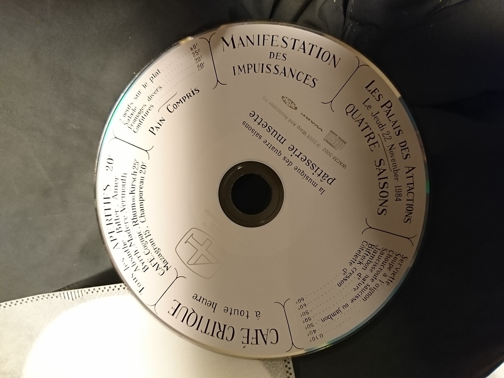 このCDは、どんな音楽が入っていますか? わかる方よろしくお願いします。