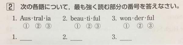 英語の問題です。 回答よろしくお願い致します。