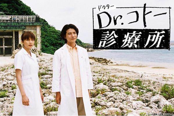 (`∇´) 【Dr.コトー・大喜利】 南海の離島・古志木島で診療所を営む 凄腕の医師「五島健助」。 [問題] 島民たちは彼を『○○○○○』と呼ぶ。