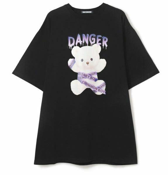 男性がこのTシャツ着るのありだと思いますか?